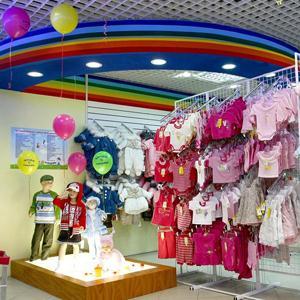 Детские магазины Верхотурья