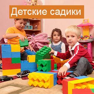 Детские сады Верхотурья
