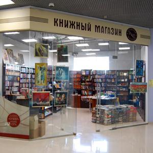 Книжные магазины Верхотурья