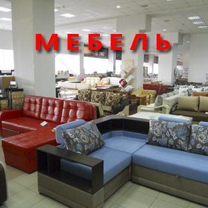 Магазины мебели Верхотурья
