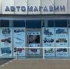 Автомагазины в Верхотурье