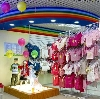 Детские магазины в Верхотурье