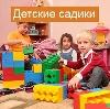 Детские сады в Верхотурье
