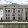 Дворцы и дома культуры в Верхотурье