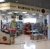 Книжные магазины в Верхотурье