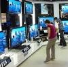 Магазины электроники в Верхотурье