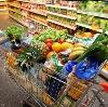 Магазины продуктов в Верхотурье