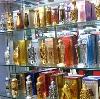 Парфюмерные магазины в Верхотурье