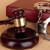Суды в Верхотурье